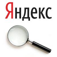 Создатель Яндекса